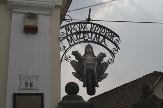 Magyar Motorok Múzeuma